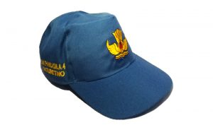 produsen topi sekolah wonogiri